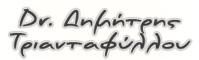 logo-Dr.Triantafyllou