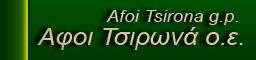 logo-tsirona